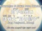 judul-anime-one-piece-episode-997.jpg