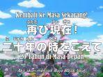judul-untuk-anime-one-piece-976.jpg