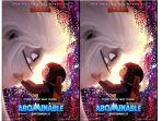 poster-abominable.jpg