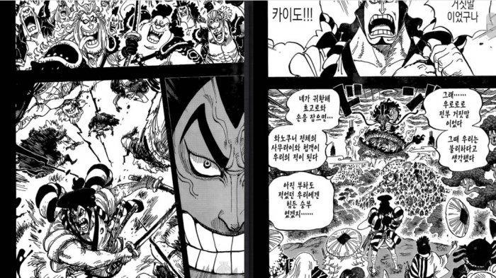 Spoiler One Piece Chapter 971 - Dipenjara & Dieksekusi Karena Kelicikan Kaido, Oden Diselamatkan?