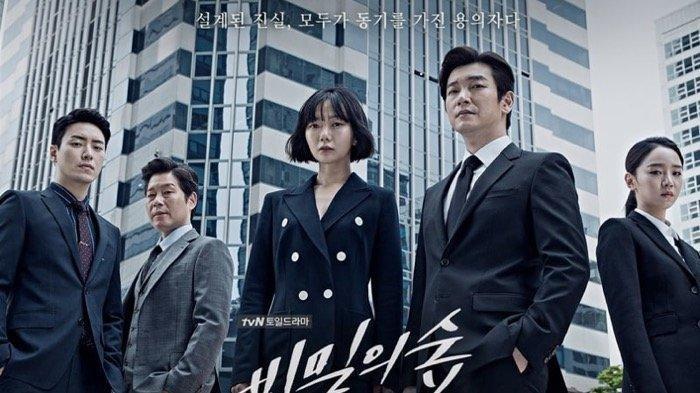 Selain Forest of Secrets 2 dan Memorist, Ini Rekomendasi Drama Korea Detektif 2020
