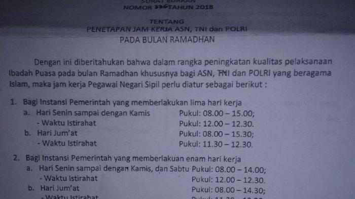 Inilah Jadwal Jam Kerja ASN di Kab. Muarojambi selama Ramadan