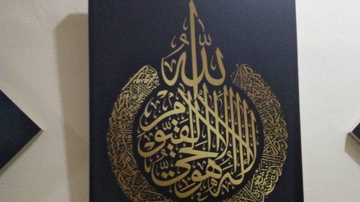 Ubay bin Kaab, Sahabat Nabi yang Menjawab Pertanyaan Rasulullah Ayat Al-Qur'an yang Paling Agung