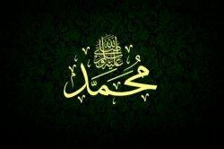Abdullah bin Masud, Kisah Sahabat Nabi yang Saksikan Mukjizat Nabi Terhadap Kambingnya