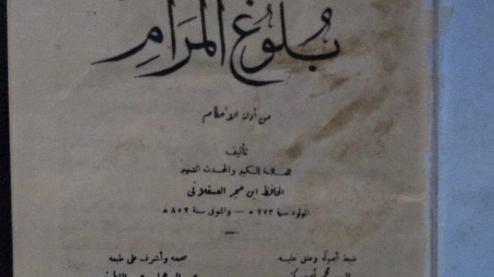 Abu Hurairah, Sosok Sahabat Nabi yang Empat Tahun Membersamai Rasulullah