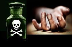 Pasutri Ini Tewas Setelah Menenggak Racun Putas: Ini Pesan Terakhirnya Sebelum Meninggal