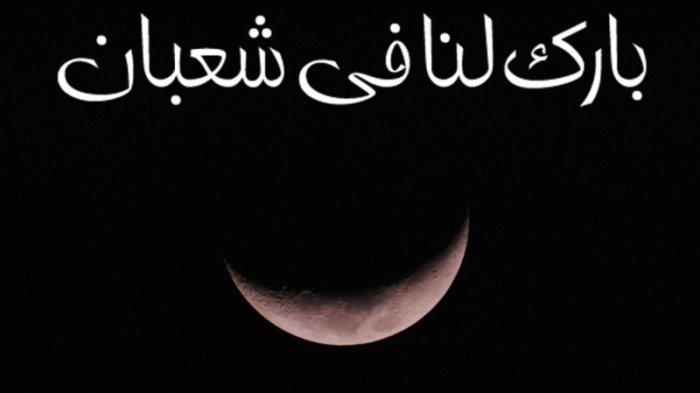 Nanti Malam Nifsu Syaban, Amalan yang Dianjurkan Memperbanyak Doa dan Istighfar