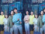 drama-korea-hospital-playlist-2-abc.jpg