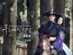 drama-korea-the-legend-of-the-blue-sea.jpg