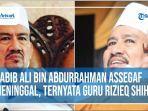 habib-ali-bin-abdurrahman-assegaf-meninggal.jpg
