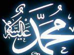 kaligrafi-bertulisan-nabi-muhammad-saw.jpg