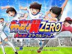 link-live-streaming-rcti-captain-tsubasa-terbaru-minggu-10-maret-2019-setelah-munculnya-hyuga.jpg