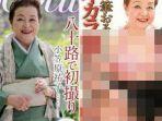 ogasawara-yuko-bintang-film-dewasa-yang-berusia-83-tahun.jpg