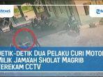 video-detik-detik-dua-pelaku-curi-motor-milik-jamaah-sholat-magrib-terekam-cctv.jpg