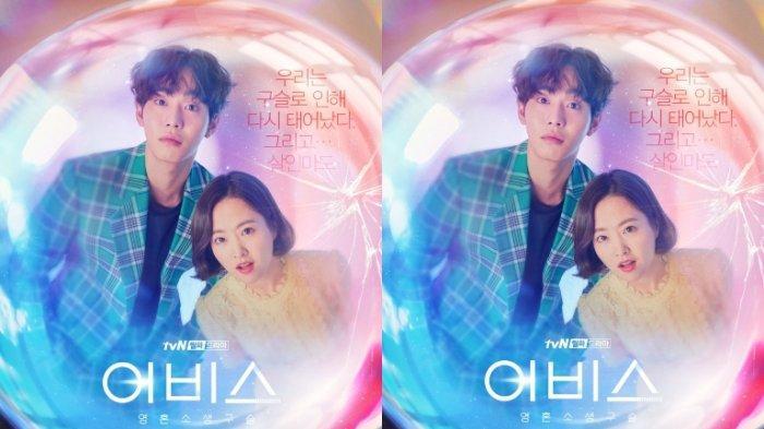 Sinopsis Dan Daftar Lengkap Pemain Drakor Abyss Drama Terbaru Park Bo Young Tayang Mulai 6 Mei Tribun Jateng