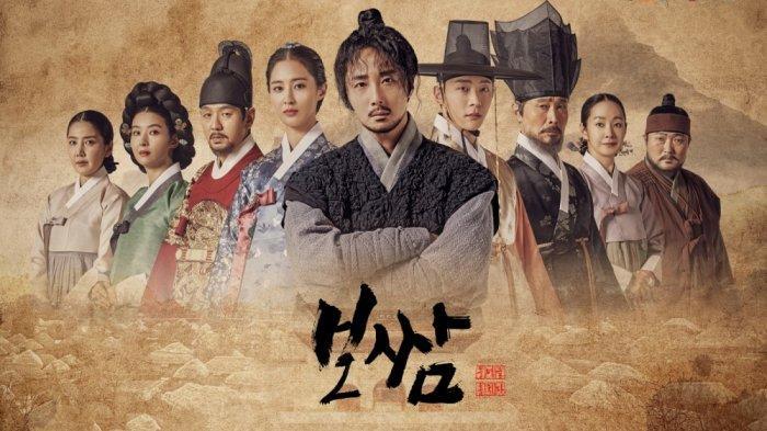 Sinopsis Drakor Bossam Steal the Fate, Drama Jung Il Woo, Kwon Yuri dan Shin Hyun Soo Mulai 1 Mei