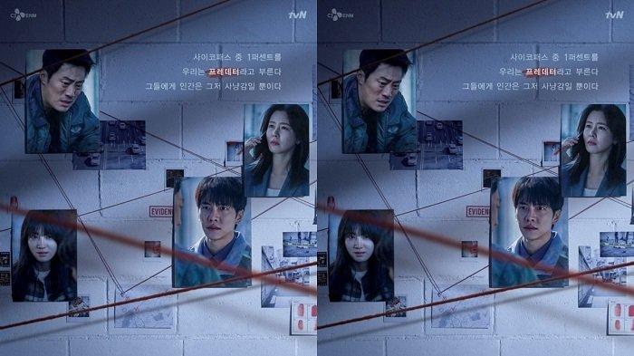 Sinopsis Drakor Mouse Mulai 3 Maret 2021 Drama Korea Terbaru Lee Seung Gi Hadapi Pembunuh Psikopat