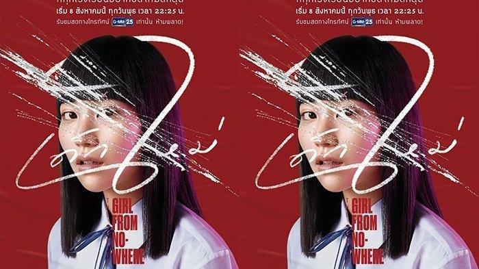 Sinopsis Girl From Nowhere Season 1, Serial Thailand yang Sedang Viral