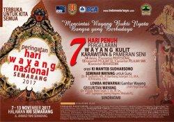 Mulai Malam Ini Hingga Senin Ada Pagelaran Wayang Dan Seni Di Rri Semarang Tribun Jateng