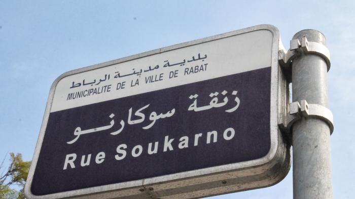 Mengenal Maroko dari Kacamata Zak