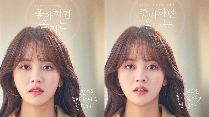 Sinopsis Drakor Love Alarm 2 Tayang di Netflix, Teka-teki Perasaan Kim So Hyun Pada Song Kang