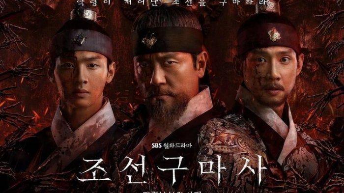 Drama Korea Joseon Exorcist Resmi Dihentikan, Para Pemeran Ikut Hapus Postingan di Sosial Media