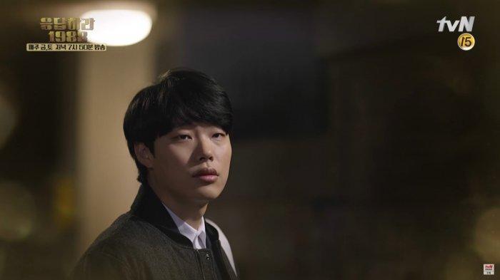 Sinopsis Drakor Reply 1988 Episode 15 Drama Korea Tayang di NET Pukul 16.45 WIB
