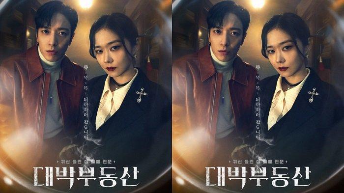 Sinopsis Drakor Sell Your Haunted House Dibintangi Jang Nara dan Yong Hwa CNBLUE