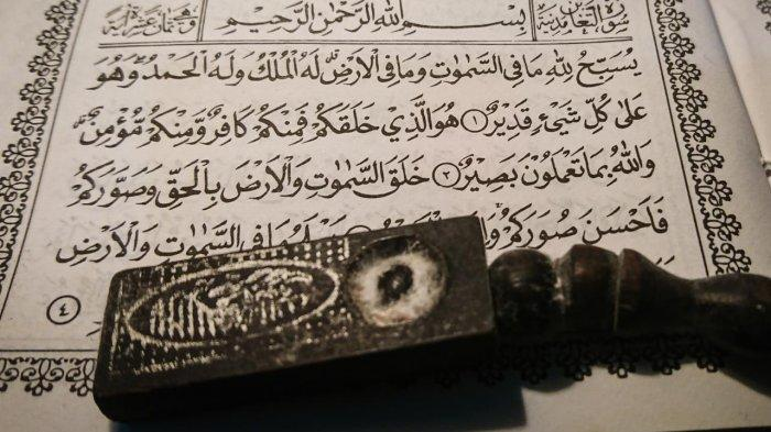 Surat At Taghabun Lengkap Arab Latin dan Artinya