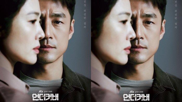 Sinopsis Drakor Undercover Ji Jin Hee Jadi Anggota BIN Cinlok dengan Kim Hyun Joo