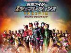 film-kamen-rider-heisei-generation-forever-tayang-di-sejumlah-bioskop-kota-semarang.jpg