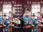 flower-crew-joseon-marriage-agency-1.jpg
