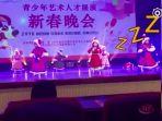 gadis-cilik-menari_20180112_210016.jpg
