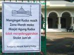 masjid-agung-kudus-18-juni-2021.jpg