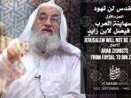 pemimpin-al-qaeda-yang-dirumorkan-telah-meninggal-muncul-dalam-sebuah-video.jpg