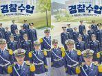 police-university.jpg