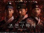 poster-drama-korea-joseon-exorcist-2021asianwiki.jpg