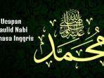 ucapan-maulid-nabi-muhammad-bahasa-inggris.jpg