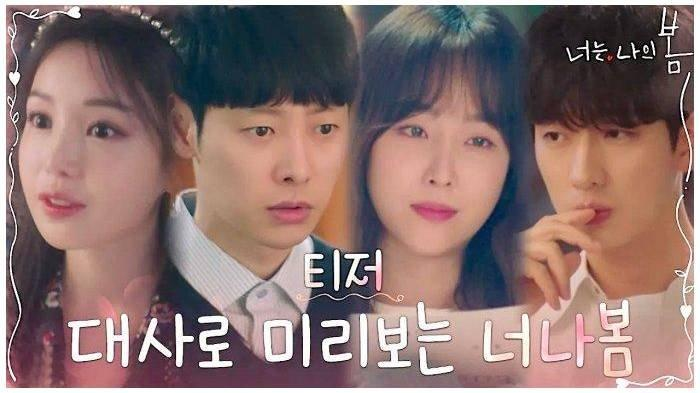 Sinopsis Drakor You are My Spring, Dibintangi Seo Hyun Jin & Kim Dong Wook, Tayang Mulai 5 Juli 2021