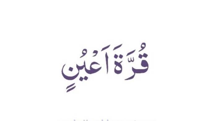 Apa Arti Kata Qurrota A'yun? Lengkap dengan Bacaan Doa Agar Diberi Keturunan yang Jadi Qurrota A'yun