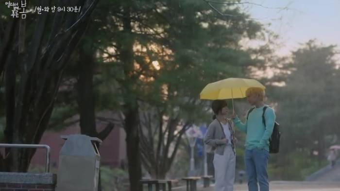 Sinopsis Drama Korea 'At a Distance Spring is Green', Dibintangi Park Ji Hoon, Diangkat dari Webtoon