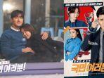 sinopsis-drama-korea-my-fellow-citizens.jpg