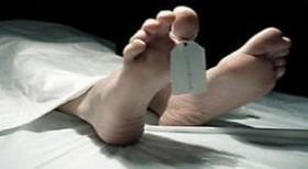 Diduga Kabur dari Rumah Sakit Lapangan Khusus Covid-19, Jenazah Pasien Tergeletak di Kolam Ikan