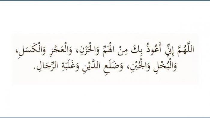 Doa agar tidak punya utang