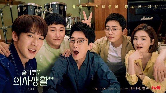 SINOPSIS Drama Korea Hospital Playlist 2 Episode 3: Kencan Rahasia Ahn Jung Won yang Menggemaskan