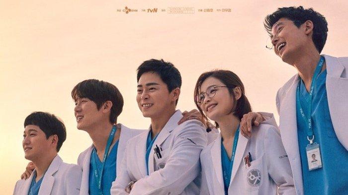 Lirik lagu I Like You oleh Jang Beom June OST Hospital playlist 2 Part 3, Lengkap dengan Terjemahan