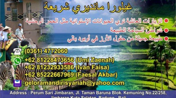 Yuk Coba Wisata Halal di Yogyakarta
