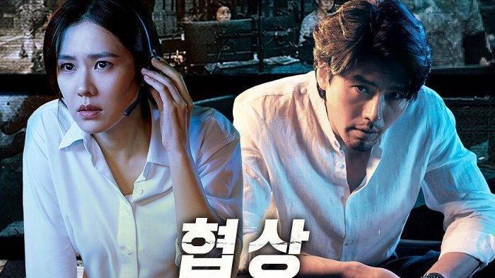 Hyun Bin dan Son Ye Jin bermain di film 'The Negotiation' (2018)