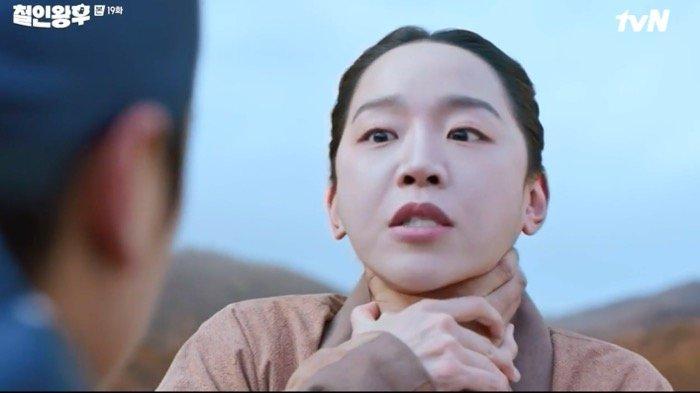 Mr. Queen (tvN)