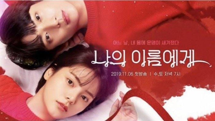 Song Yoo Jung menjadi pemeran utama di drama Korea Dear My Name (2019)